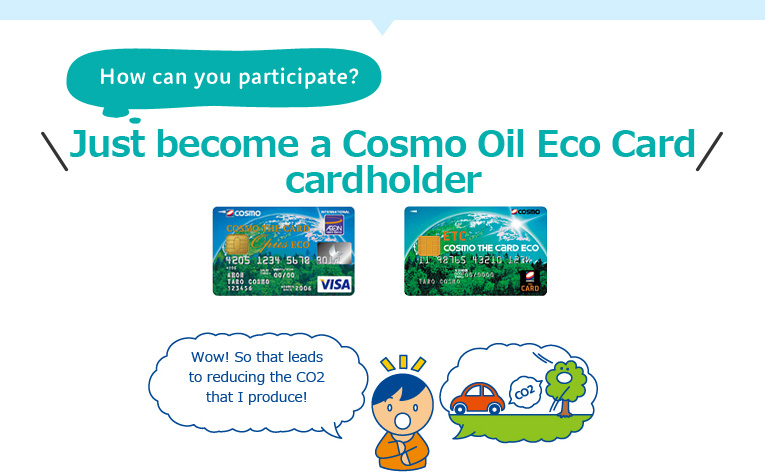 How can you participate? Just become a Cosmo Oil Eco Card cardholder