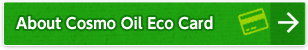 About Cosmo Oil Eco Card