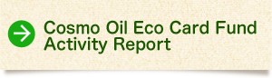 Cosmo Oil Eco Card Fund Activity Report